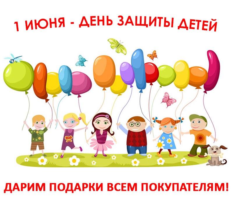 Весёлые поздравления с днём рождения для детей