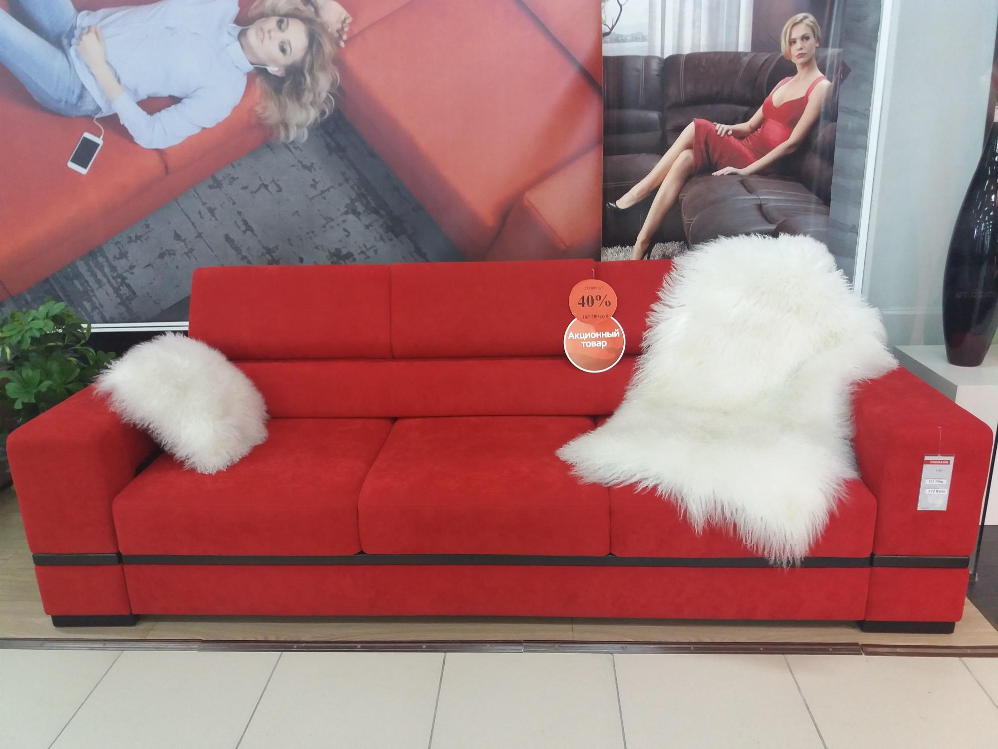 современные наборы мягкой мебели Gio кит интерьер
